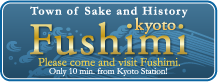 Town of sake and History Kyoto Fushiimi